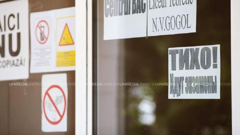 Tragedie în raionul Criuleni! Un tânăr a decedat la spital după ce i s-ar fi făcut rău la examenul de Bacalaureat