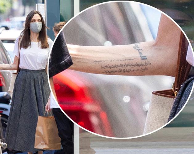 Ce semnificație are noul tatuaj al Angelinei Jolie