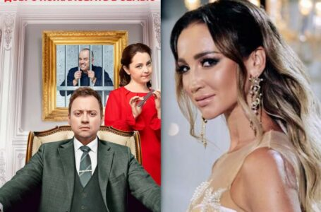 """Olga Buzova și-a început activ cariera în serialele de televiziune. A primit un rol în noul sezon """"SashaTanya"""""""